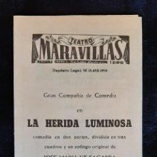 Folhetos de mão de filmes antigos de cinema: PROGRAMA DEL TEATRO MARAVILLAS CON MARIA GUERRERO . AÑO 1959.. Lote 219588072