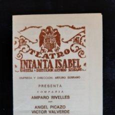 Cine: PROGRAMA DEL TEATRO INFANTA ISABEL CON AMPARO RIVELLES. AÑO 1977.. Lote 219592428