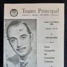 Folhetos de mão de filmes antigos de cinema: PROGRAMA DEL TEATRO PRINCIPAL CON JUANITO NAVARRO. AÑO 1959.. Lote 219599367