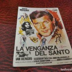 Cine: PROGRAMA DE MANO ORIG - LA VENGANZA DEL SANTO - SIN CINE DE IMPRESO AL DORSO. Lote 219624542