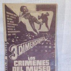 Cine: ~~~~ FOLLETO DOBLE, LOS CRIMENES DEL MUSEO DE CERA, VINCENT PRICE, WARNERCOLOR ~~~~. Lote 219753152
