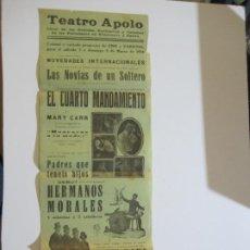 Cine: VILANOVA I LA GELTRU-TEATRO APOLO-AÑO 1928-NOVIAS DE UN SOLTERO-PROGRAMA DE CINE-VER FOTOS-(K-597). Lote 220087095
