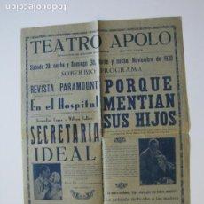 Cine: VILANOVA I LA GELTRU-TEATRO APOLO-AÑO 1930-SECRETARIA IDEAL-LA HORDA-PROGRAMA DE CINE-(K-602). Lote 220088973