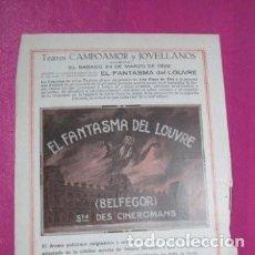 Cine: EL FANTASMA DE LOUVRE HENRI PROGRAMA CINE AÑO 1928 C3. Lote 220237868