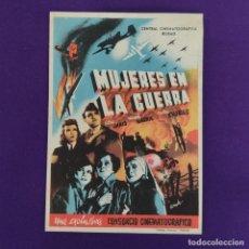 Flyers Publicitaires de films Anciens: PROGRAMA DE CINE ORIGINAL. VERGARA (GUIPUZCOA). MUJERES EN LA GUERRA. SIMPLE.. Lote 220256157