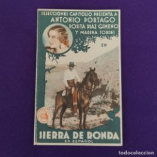 Cine: PROGRAMA DE CINE ORIGINAL. SIERRA DE RONDA. DOBLE.. Lote 220261740
