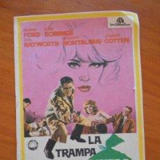 Cine: LA TRAMPA DEL DINERO - FOLLETO DE MANO - GLENN FORD (7C). Lote 220843418