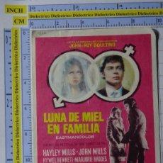 Cine: PROGRAMA CARTEL DE MANO. PELÍCULA LUNA DE MIEL EN FAMILIA. PUBLICIDAD CINE ASTORIA CÁCERES . 229. Lote 220852913