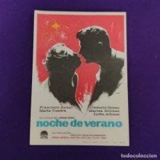Cine: PROGRAMA DE CINE ORIGINAL. NOCHE DE VERANO. FRANCISCO RABAL. MARIA CUADRA. SIMPLE.. Lote 220999865