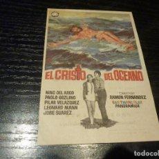 Flyers Publicitaires de films Anciens: PROGRAMA DE CINE IMPRESO EN LA PARTE TRASERA. Lote 221299373