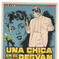 Cine: FOLLETO DE MANO - UNA CHICA EN EL DESVAN - JEAN MARAIS - REVERSO EN BLANCO - AÑO 1953. Lote 221381241