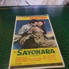 Flyers Publicitaires de films Anciens: PROGRAMA DE MANO ORIG - SAYONARA - SIN CINE IMPRESO AL DORSO. Lote 221442741