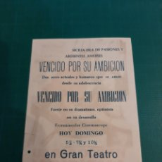 Cine: LUGO GRAN TEATRO VENCIDO POR SU AMBICIÓN IMPRENTA FERNÁNDEZ. LIBRERIA O ALMACÉN DO COLISEVM LUGO. Lote 221604125