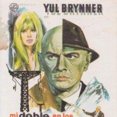Cine: PROGRAMA DE CINE – MI DOBLE EN LOS ANGELES – YUL BRYNNER – 1967 – S/P. Lote 221606466