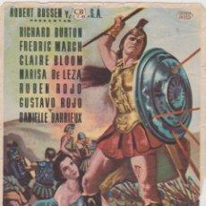 Cine: PROGRAMA DE CINE – ALEJANDRO EL MAGNO – RICHARD BURTON – RIALTO Y PATRONATO – 1957. Lote 221609783