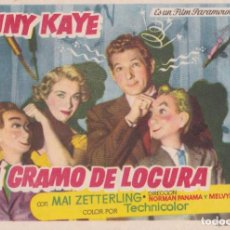 Cine: PROGRAMA DE CINE – UN GRAMO DE LOCURA – DANNY KAYE – CINE PRADO – 1958. Lote 221610041