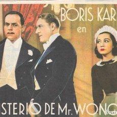 Cine: PN - PROGRAMA DE CINE - EL MISTERIO DE MR. WONG - BORIS KARLOFF - CINE IDEAL (ALICANTE) - 1941.. Lote 221712981