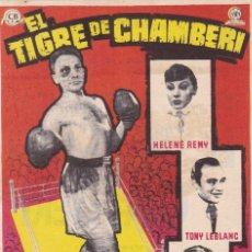 Cine: PROGRAMA: EL TIGRE DE CHAMBERI. PUBLICIDAD CINE CAMPOS ELISEOS GIJON ASTURIAS. Lote 221824991
