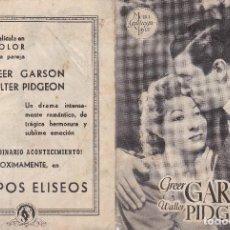 Cine: PROGRAMA DOBLE: DE CORAZON A CORAZON. PUBLICIDAD CINE CAMPOS ELISEOS GIJON ASTURIAS. Lote 221826757