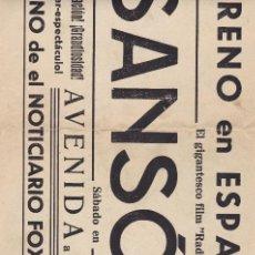 Cine: PROGRAMA TRIPLE: SANSON. PUBLICIDAD CINE AVENIDA GIJON ASTURIAS. Lote 221827646