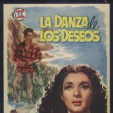 Cine: P-8944- LA DANZA DE LOS DESEOS (CINE JARDIN VICTORIA - ALMENDRALEJO) LOLA FLORES - JOSÉ SUÁREZ. Lote 222061180
