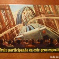 Folhetos de mão de filmes antigos de cinema: YA ESTOY EN EL CINERAMA CINE ALBENIZ MADRID CINE NUEVO BARCELONA FOLLETO DE MANO ORIGINAL. Lote 222097723