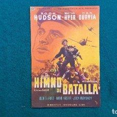 Cine: PROGRAMA DE MANO CINE HIMNO DE BATALLA (1959) CON CINE AL DORSO. Lote 222265463