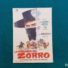 Cine: PROGRAMA DE MANO CINE LA VENGANZA DEL ZORRO (1963) CON CINE AL DORSO. Lote 222267123