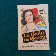 Cine: PROGRAMA DE MANO CINE LA BELLA DE MOSCU (1960) CON CINE AL DORSO. Lote 222271578