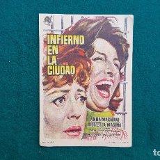 Cine: PROGRAMA DE MANO CINE INFIERNO EN LA CIUDAD (1961) CON CINE AL DORSO. Lote 222271658