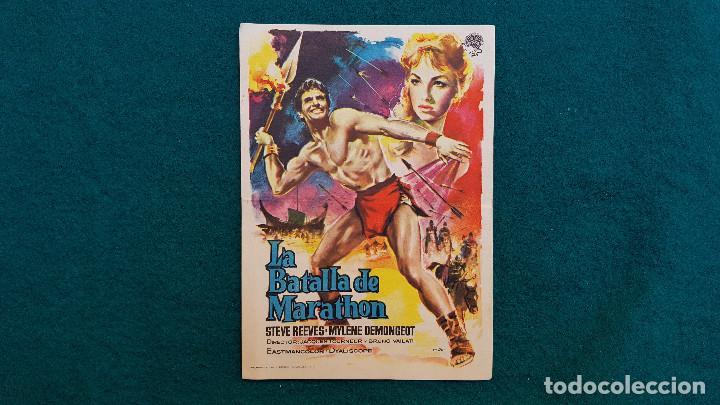 PROGRAMA DE MANO CINE LA BATALLA DE MARATHON (1963) CON CINE AL DORSO (Cine - Folletos de Mano - Bélicas)
