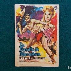 Cine: PROGRAMA DE MANO CINE LA BATALLA DE MARATHON (1963) CON CINE AL DORSO. Lote 222274481