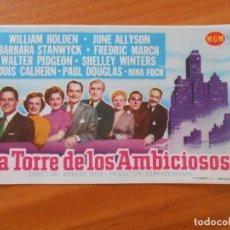 Cine: LA TORRE DE LOS AMBICIOSOS - FOLLETO DE MANO (7C). Lote 222410558