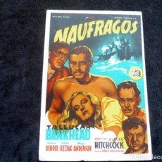 Flyers Publicitaires de films Anciens: PROGRAMA DE CINE - NAUFRAGOS - CINE CARMEN DE PALAMÓS - 1947. Lote 222553508