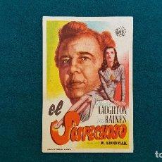 Cine: PROGRAMA DE MANO CINE EL SOSPECHOSO (S/F) CON CINE AL DORSO. Lote 222568345