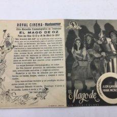 Cine: EL MAGO DE OZ - FOLLETO DE MANO CON DOBLE - REF. FM-003. Lote 222607951