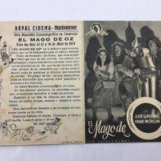 Cine: EL MAGO DE OZ - FOLLETO DE MANO CON DOBLE - REF. FM-001. Lote 222608040