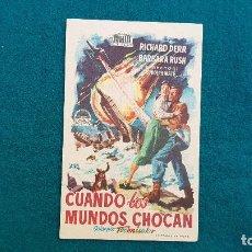Cine: PROGRAMA DE MANO CINE CUANDO LOS MUNDOS CHOCAN (S/F) CON CINE AL DORSO. Lote 222609677