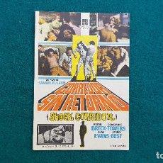 Cine: PROGRAMA DE MANO CINE CORREDOR SIN RETORNO (1966) CON CINE AL DORSO. Lote 222609825