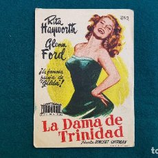 Cine: PROGRAMA DE MANO CINE LA DAMA DE TRINIDAD (S/F) CON CINE AL DORSO. Lote 222610000