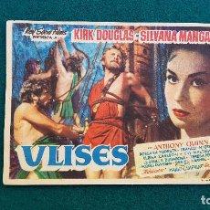 Cine: PROGRAMA DE MANO CINE ULISES (1957) CON CINE AL DORSO. Lote 222611660