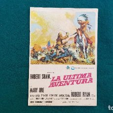 Cine: PROGRAMA DE MANO CINE LA ULTIMA AVENTURA (1972) CON CINE AL DORSO. Lote 222664368