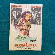 Cine: PROGRAMA DE MANO CINE LA ULTIMA BALA (1960) CON CINE AL DORSO. Lote 222664428