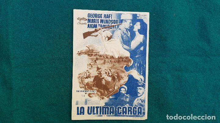 PROGRAMA DE MANO CINE LA ULTIMA CARGA (1985) CON CINE AL DORSO (Cine - Folletos de Mano - Bélicas)