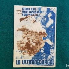 Cine: PROGRAMA DE MANO CINE LA ULTIMA CARGA (1985) CON CINE AL DORSO. Lote 222665500