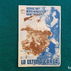 Cine: PROGRAMA DE MANO CINE LA ULTIMA CARGA (1951) CON CINE AL DORSO. Lote 222665911