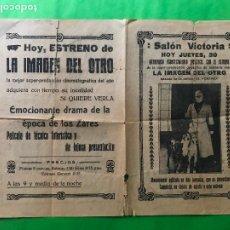 Cine: PROGRAMA DE CINE LA IMAGEN DEL OTRO JACQUES CATELAIN Y EMMY LYNN, AÑOS 30, SALON VICTORIA, DIPTICO. Lote 222702027