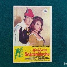 Cine: PROGRAMA DE MANO CINE LA MASCARA DE SCARAMOUCHE (1964) CON CINE AL DORSO. Lote 222702648