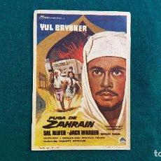 Cine: PROGRAMA DE MANO CINE FUGA DE ZAHRAIN (1963) CON CINE AL DORSO. Lote 222744195
