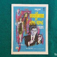 Cine: PROGRAMA DE MANO CINE LA DESCOMOCIDA DE HONG KONG (1966) CON CINE AL DORSO. Lote 222805570